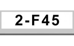 2系F45 (1)