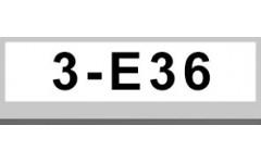 3系E36 (1)