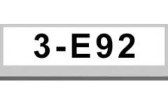 3系E92 (1)