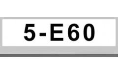 5系E60 (13)