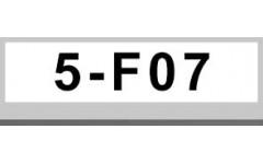 5系F07 (1)