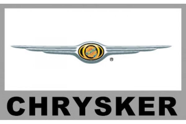 *Chrysker克萊斯勒*汽車喇叭尺寸一覽表