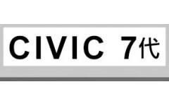 CIVIC 7代 (0)