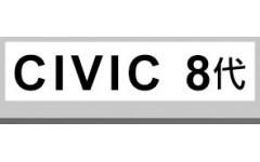 CIVIC 8代 (0)