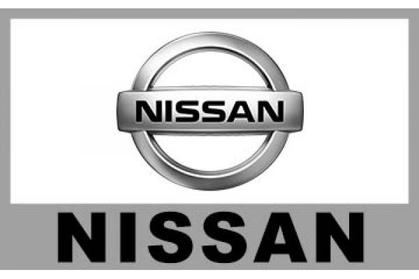 *Nissan日產*汽車喇叭尺寸一覽表