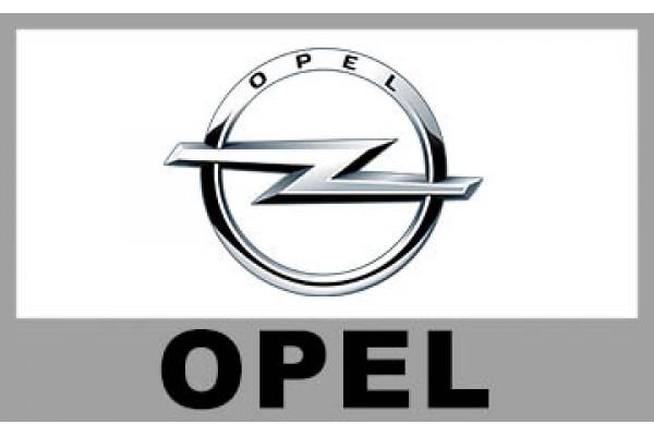 *Opel歐寶*汽車喇叭尺寸一覽表