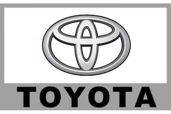 *Toyota豐田*汽車喇叭尺寸一覽表