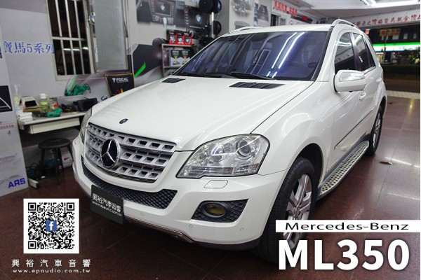 【BENZ 賓士】ML350 安裝 360環景行車輔助系統