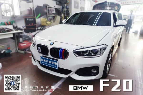 【BMW 寶馬】1系 F20 安裝 GPS-6688 APP 液晶彩屏分體全頻測速器 *九代四核引擎