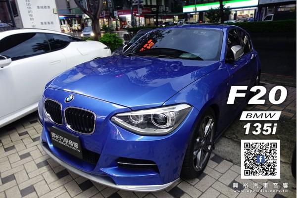 【BMW F20】135i 安裝 JHY GS77系列F20專用10.25吋安卓主機 DB103+RC80 安卓機專用前後行車記錄器