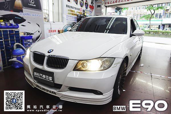 【BMW E90】安裝 專款10.25吋安卓機 | 倒車鏡頭