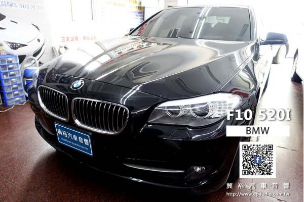 【BMW 寶馬】F10 520I 安裝專用10.25吋螢幕安卓多媒體主機