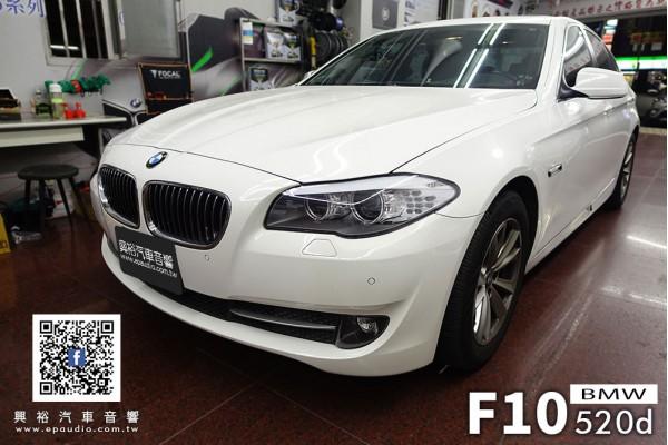 【BMW 5系列】520d 安裝 F10專用10.25吋安卓機