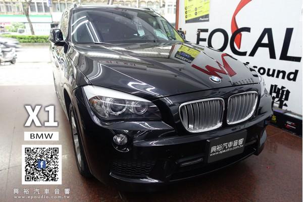 【BMW X1】安裝 大吉國際DTR-1313TW數位電視盒 | PAPAGO RAY Lite電子後視鏡
