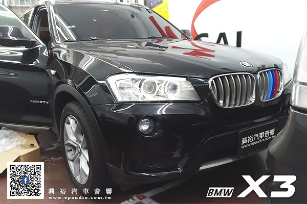 【BMW X3】 安裝 專用10.25吋安卓機