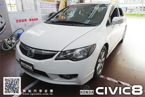 【HONDA 本田】CIVIC 8代 安裝 Pioneer AVH-Z5250BT CarPlay螢幕主機
