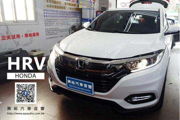 【HONDA HRV】安裝 PIONEER AVH-Z5250BT 6.8吋 CarPlay螢幕主機 +迷你蝶鏡頭+14-18年 HRV主機框