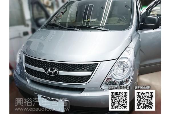 【Hyundai 現代】Starex 安裝 螢幕主機 | 環景系統 | 吸頂螢幕