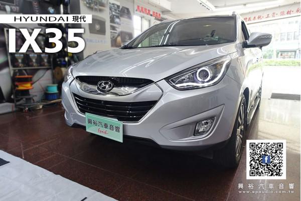 【Hyundai 現代】ix35 安裝 JHY K99H 2010~15年IX35專用10吋安卓主機 | 360環景行車輔助系統