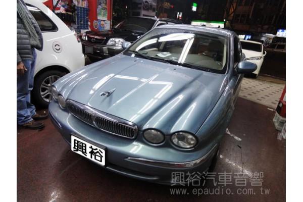 【Jaguar X-Type】安裝 NECVOX HQ-1.2 五代DVD螢幕主機