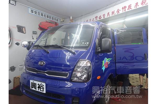 【KIA 起亞】卡旺貨車 安裝 DLS R6.2 鑑賞級6.5吋分音二音路喇叭 | EPOCH EP-1218 12吋500W超重低音喇叭 子彈型單體