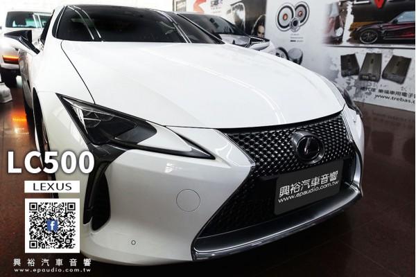 【LEXUS 凌志】LC500 安裝 360度安全行車影像環景系統