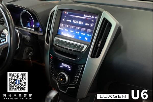 【LUXGEN 納智捷】U6 改裝 U6專用9吋螢幕安卓多媒體主機