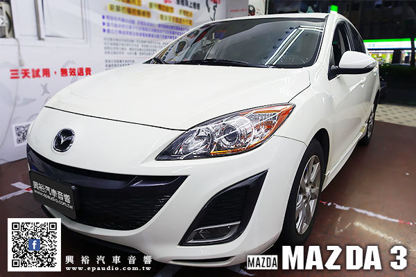 【MAZDA 馬3】2012年馬3 安裝 SONY CarPlay螢幕主機XAV-AX5000