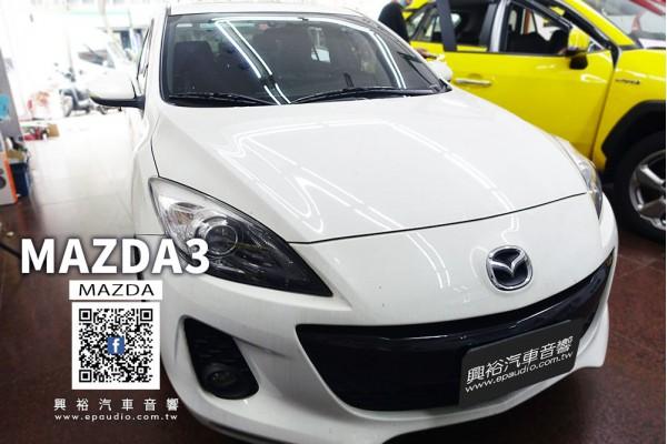 【MAZDA 馬3】安裝 馬3專用安卓機