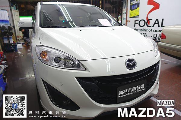 【MAZDA 馬5】2015年馬5安裝 電動尾門