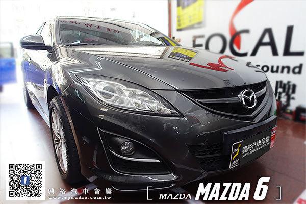 【MAZDA 馬6】2012年馬6 安裝 專款9吋安卓機 | 倒車 |Pioneer薄型重低音TS-WX120A