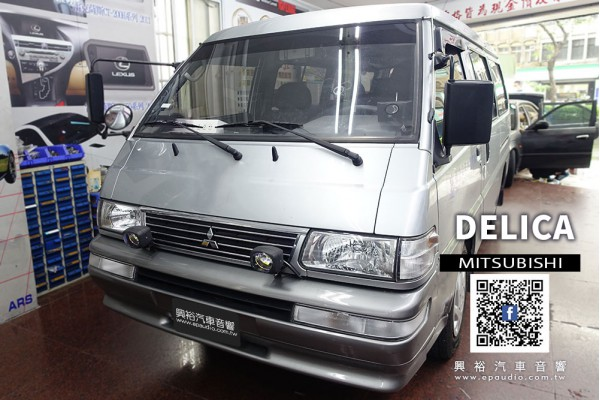 【MITSUBISHI 貨車】Delica 安裝 GARMIN 導航機Drive 52   行車紀錄器