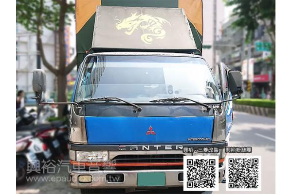 【MITSUBISHI 貨車】安裝 固定式螢幕   倒車
