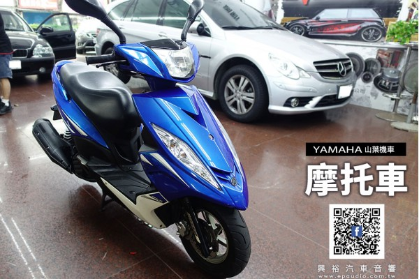 【摩托車】山葉機車 安裝 創新牌 V135無碟藍芽音響主機   機車專用擴大機   同軸喇叭