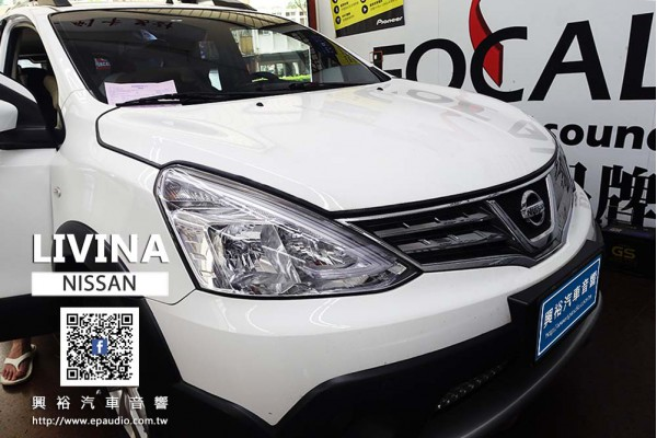 【NISSAN LIVINA】 安裝  XAV-AX1000 6.4吋藍芽觸控螢幕主機