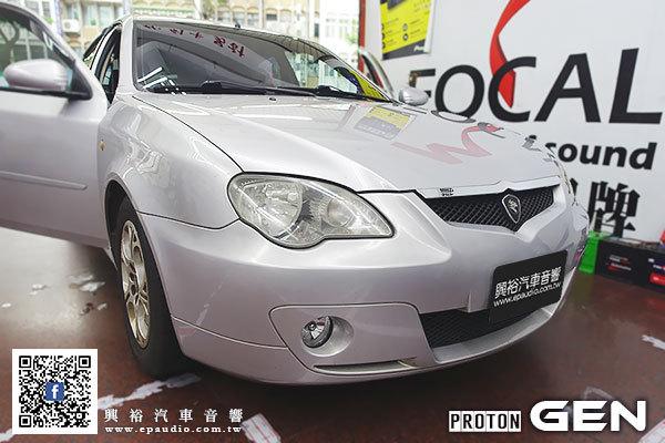 【PROTON 寶騰】寶騰GEN 安裝 Pioneer TS-T110 車用小高音喇叭
