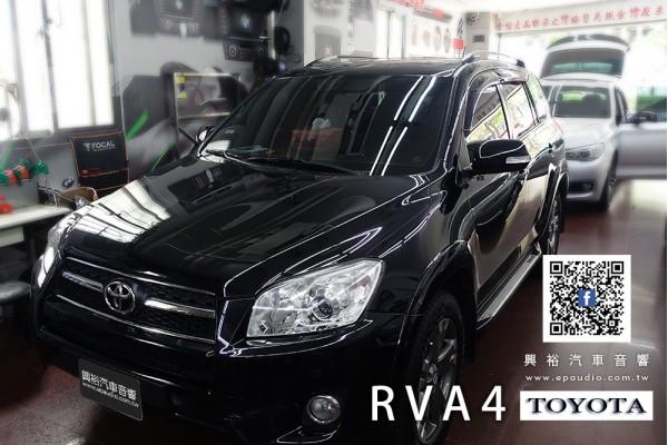 【TOYOTA 豐田】RAV4 裝 Z5250BT螢幕主機 | 主機框