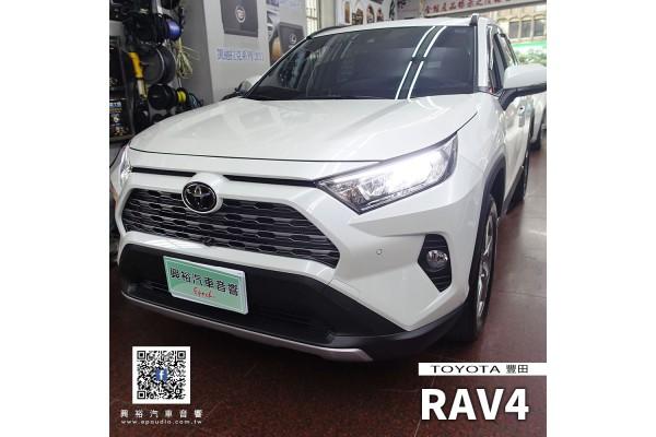 【TOYOTA豐田】2021年RAV4 安裝 Pioneer先鋒TOYOTA RAV4專用  DMH-ZS9350BT 9吋CarPlay藍芽觸控螢幕主機