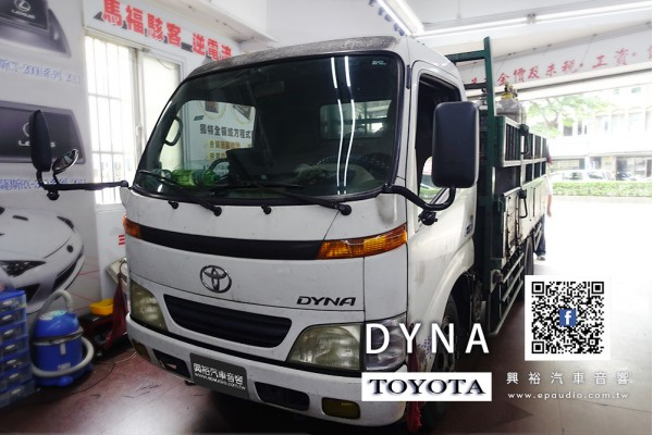 【TOYOTA 】 DYNA 貨車 裝 新視覺 HM-4000A 四錄高清行車紀錄器