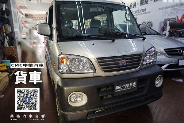 【CNC 中華汽車】菱利貨車 安裝 ASUKA飛鳥 PTA-310 通用型10吋螢幕聯網影音導航機