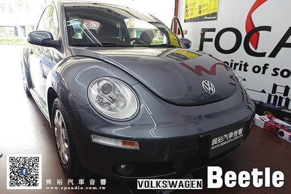 【VW 福斯】Beetle 金龜車 安裝SONY DSX-A410BT 無碟藍芽主機|Pioneer TS-G1605C 分音喇叭