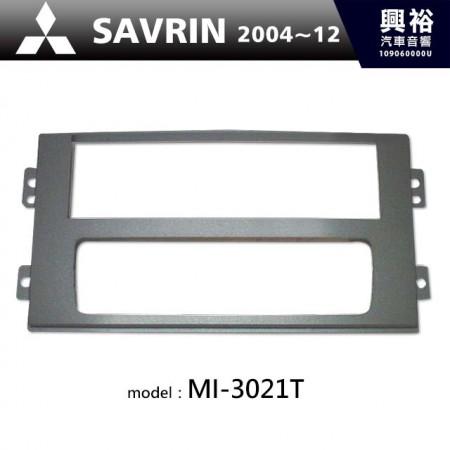 【MITSUBISHI】2004~12年 三菱 Savrin 主機框 MI-3021T