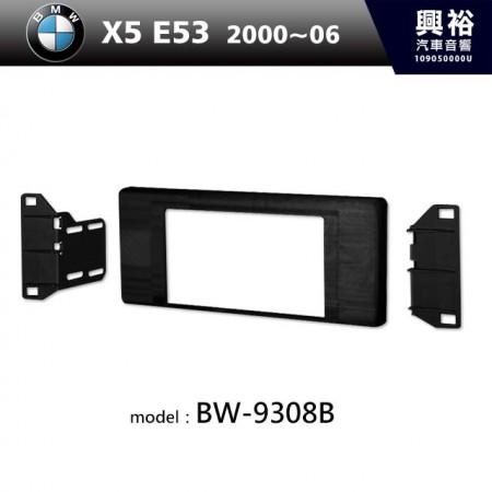 【BMW】2000~2006年 X5 E53 主機框 BW-9308B