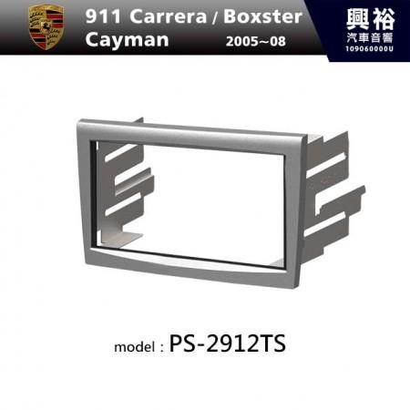 【PORSCHE】2005~2008年 911 Carrera (Type 997) / Boxster (Type 987) / Cayman (Type 987)  主機框 PS-2912TS