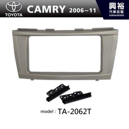 【TOYOTA】2006~11年 豐田 Camry 主機框 TA-2062T