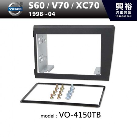【VOLVO】1998~2004年 S60 / V70 / XC70 主機框 VO-4150TB
