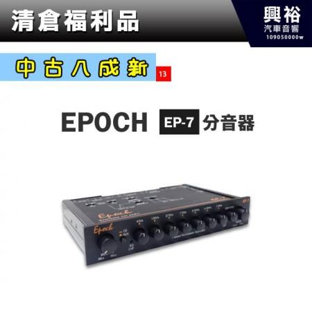 (13)【中古八成新】EPOCH EP-7 電子分音器
