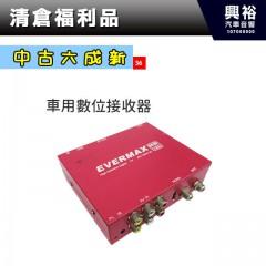 (36)【中古 六成新】車用數位接收器*
