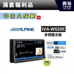 【中古8成新】ALPINE IVA-W520E 7吋IPOD/IPhone/DVD/USB藍芽 觸控螢幕主機