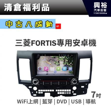 (61)【中古九成新】AVA 4ch/6ch 分音器 AVA-320